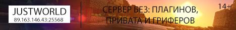 Баннер сервера Майнкрафт 89.163.146.43:25568
