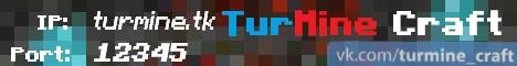 Баннер сервера Майнкрафт TurMine Craft