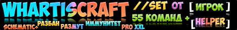 Баннер сервера Майнкрафт WhartisCraft