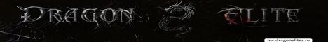 Баннер сервера Майнкрафт Dragon Elite