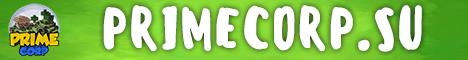 Баннер сервера Майнкрафт PrimeCorp Classic MG