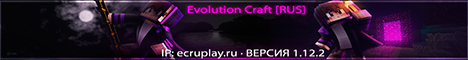 Баннер сервера Майнкрафт Evolution Craft