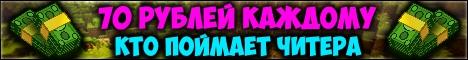Баннер сервера Майнкрафт LuckyCraft