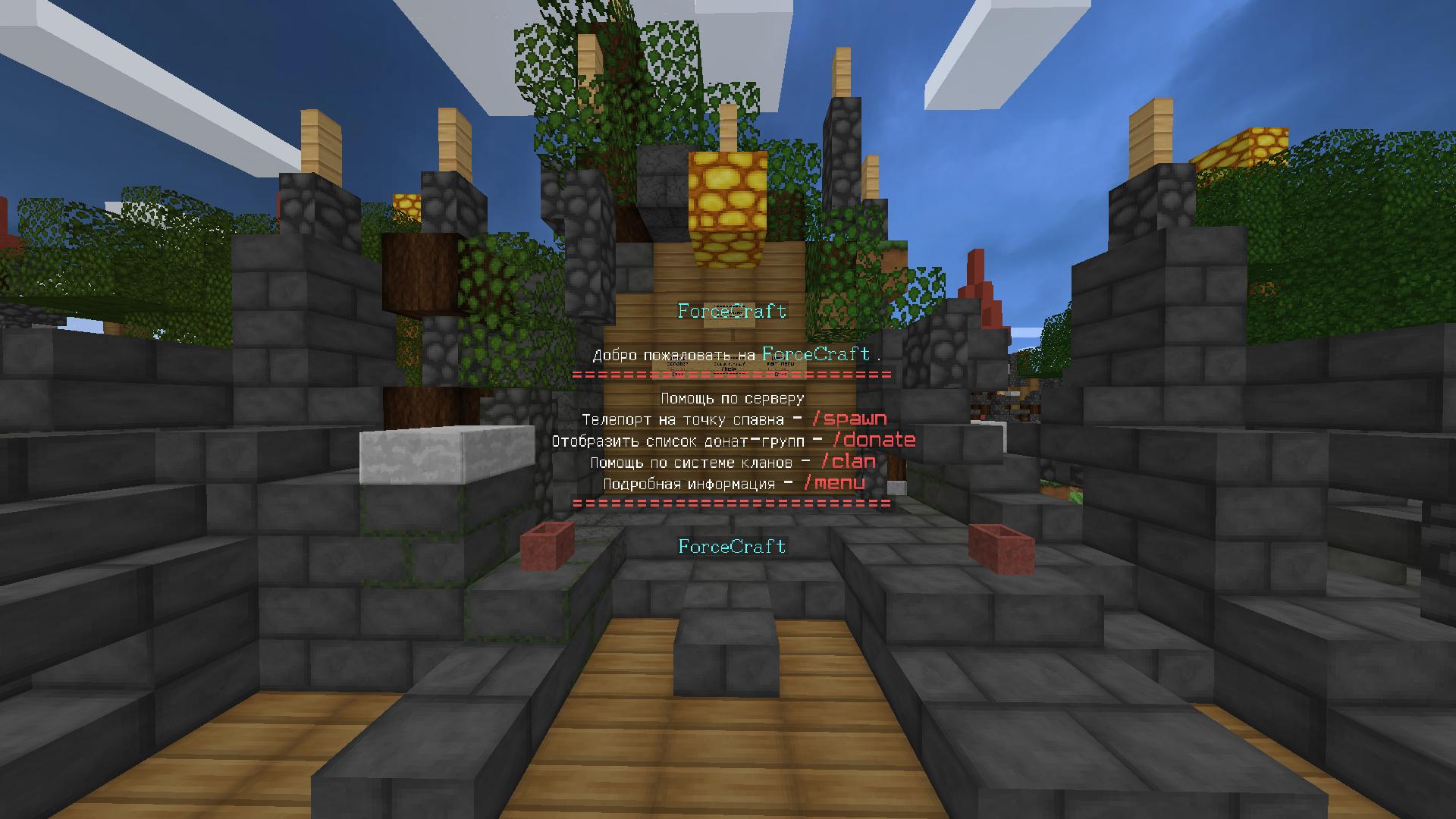 умело сервер для майнкрафт с петами картинка сервера скелет и паук целом, это