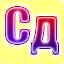 Иконка Майнкрафт сервера Страна Друзей