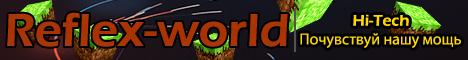 Баннер сервера Майнкрафт Reflex-world