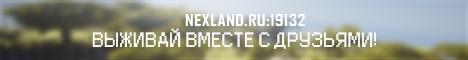 Баннер сервера Майнкрафт NexLAND