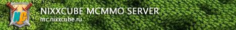 Баннер сервера Майнкрафт NixxCube McMMO