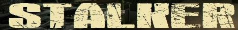Баннер сервера Майнкрафт S.T.A.L.K.E.R