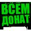 Иконка Майнкрафт сервера BreakMC