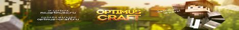 Баннер сервера Майнкрафт OptimusCraft