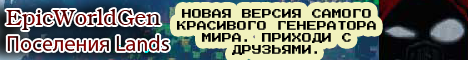 Баннер сервера Майнкрафт Original GoodMineCraft