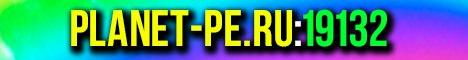 Баннер сервера Майнкрафт Planet-PE