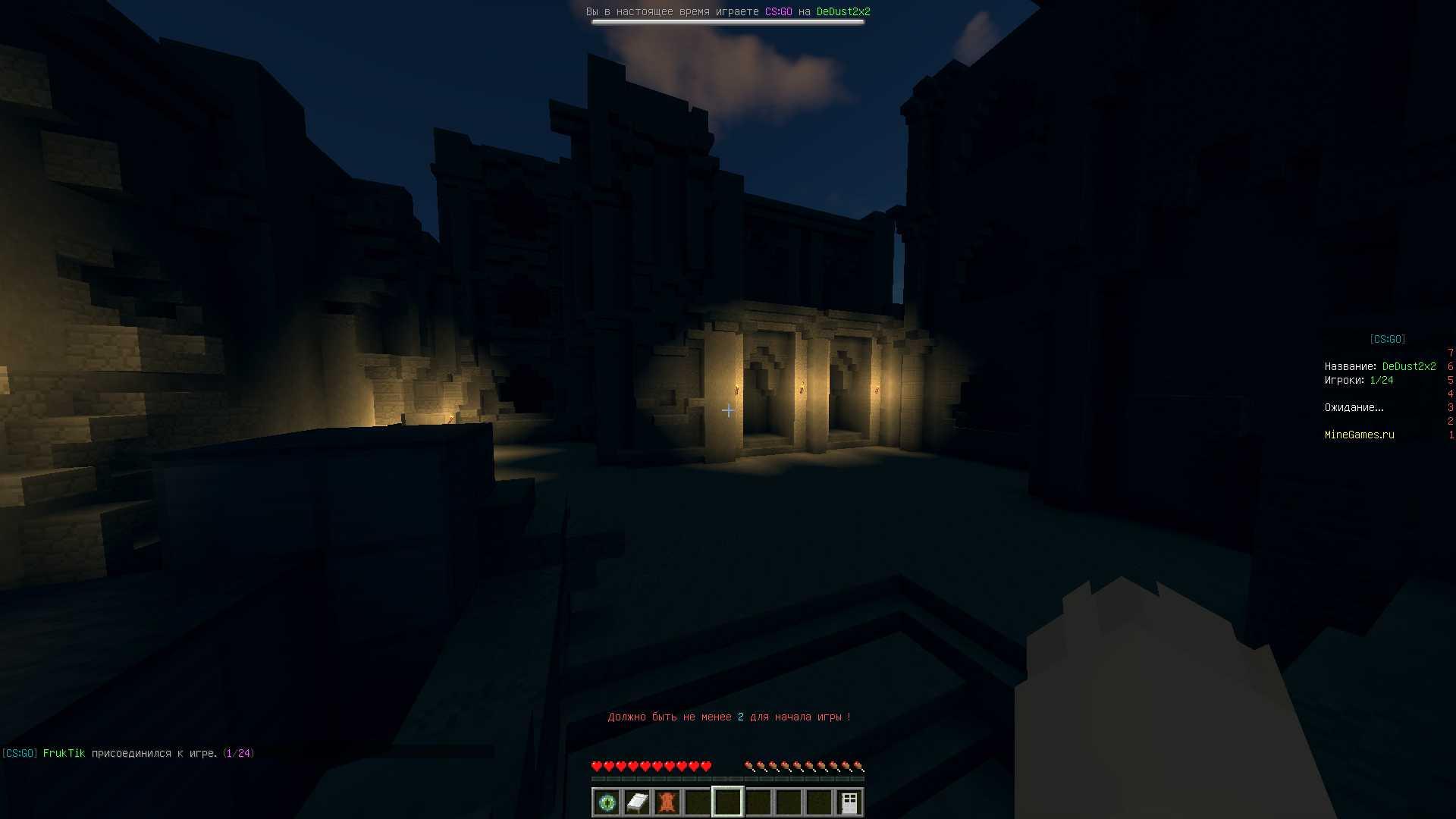 сервера minecraft 12.3 cpicok #3