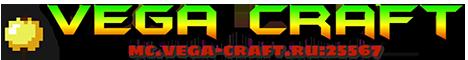 Баннер сервера Майнкрафт Vega Craft