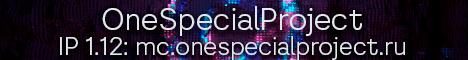 Баннер сервера Майнкрафт OneSpecialProject
