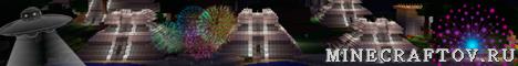Баннер сервера Майнкрафт Minecraftov