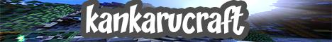 Баннер сервера Майнкрафт KankaruCraft