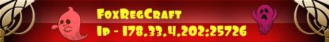 Баннер сервера Майнкрафт FoxRegCraft