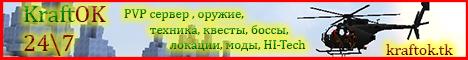 Баннер сервера Майнкрафт KraftOK