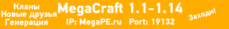 Баннер сервера Майнкрафт MegaCraft Pocket Edition