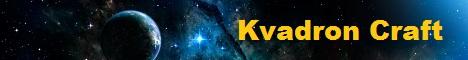 Баннер сервера Майнкрафт Kvadron Space
