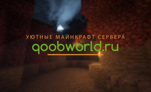 Трейлер проекта qoobworld