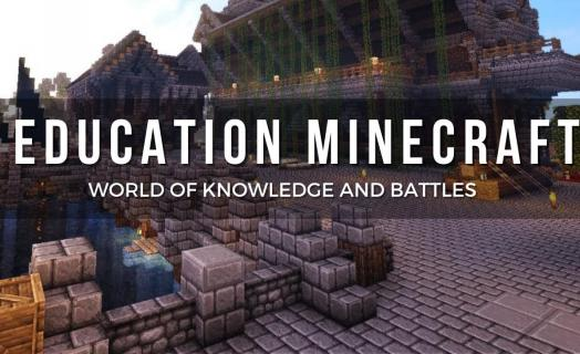 Трейлер Education-MC