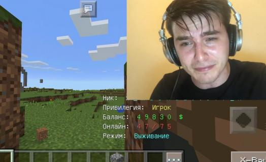 Развлекательное видео с сервера Latecraft