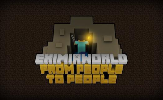 EximiaWorld Trailer