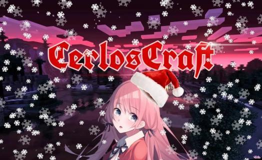 CerlosCraft – анонс-видео
