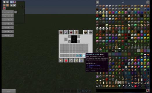 Гриф на сервере NiceWorld