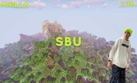 Оформление спавна (и не только) на SBU