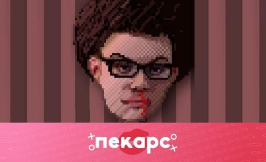 Стример Pekars играет на сервере Maslocraft