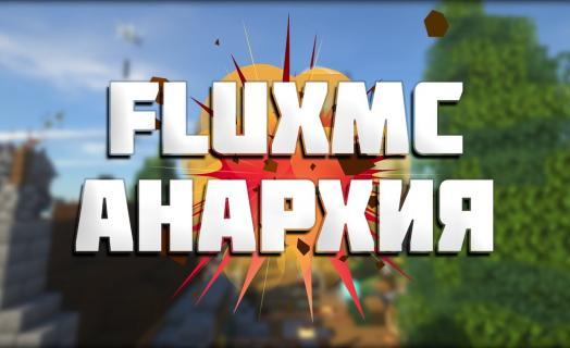 Краткий обзор режима Анархии на сервере FluxMC