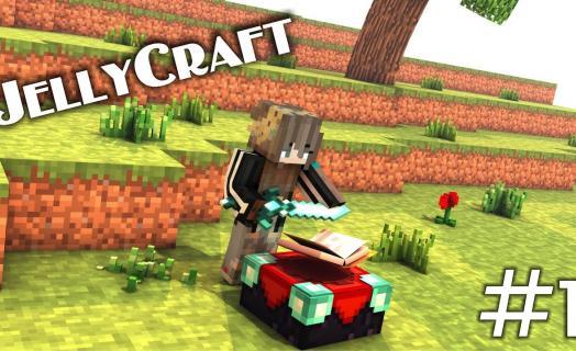 Открытие сервера JellyCraft