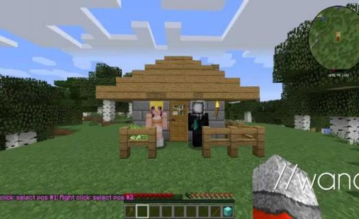 Как приватить территорию на серверах Minecraft Only?