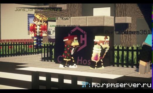 Промо-ролик проекта RPM RolePlay